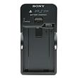 Battery charger (PSP®-1000) (PSP®-191)
