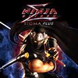 Ninja-Gaiden-Σ2-Plus